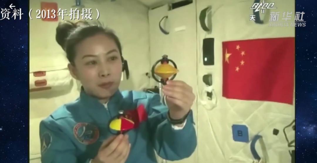"""《热搜第一!中国空间站首位女航天员是位""""80后"""",17岁成为飞行员,要为女儿摘星星》"""
