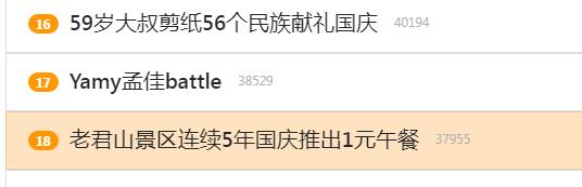 天游平台注册地址泰山凌晨这一幕刷屏,刚刚紧急通知:暂停!还有景区网红吊桥安全绳突然断裂,10余人落水