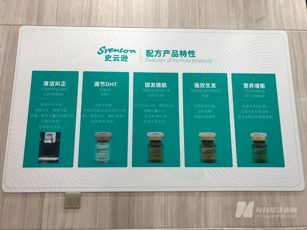大麥 蛋糕 廣州 廣東 潮州