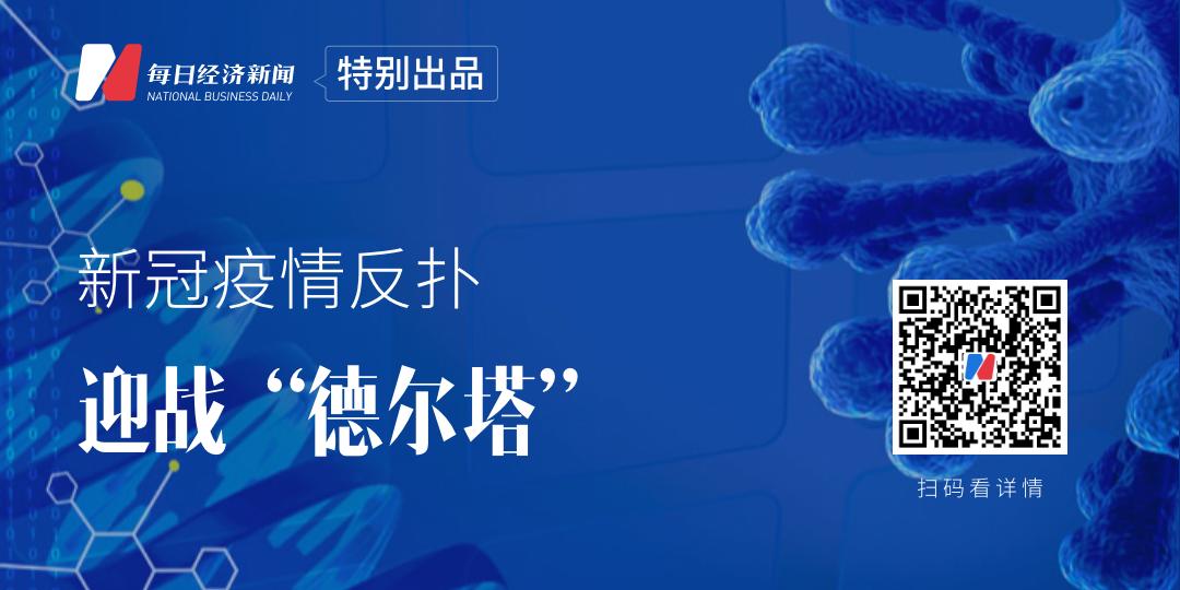 《竟把危废给无证单位搞经营,刚刚爆雷的上海电气子公司又陷环保风波》