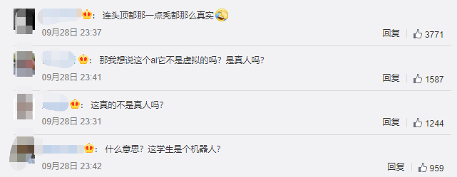 """天游平台注册地址人美声甜!这个""""清华新生""""火了,网友直呼惊艳,""""背景""""曝光"""